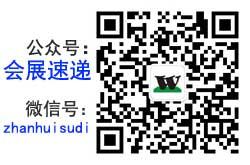 CFIE中国食材展-同期618中国食材订货节