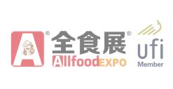2021上海食品饮料电商展览会